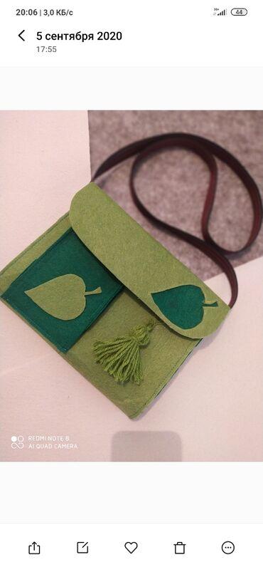 Аксессуары - Сокулук: Удобная сумочка для личных вещей и телефона!Разбирайте
