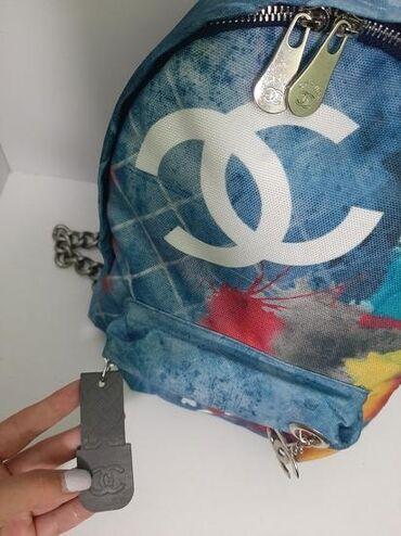 Kopija - Srbija: Chanel grafit nov ranac . Jako kvalitetna kopija