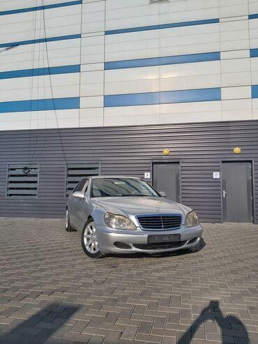 168 объявлений: Mercedes-Benz S-Class 4.3 л. 1999   219999 км
