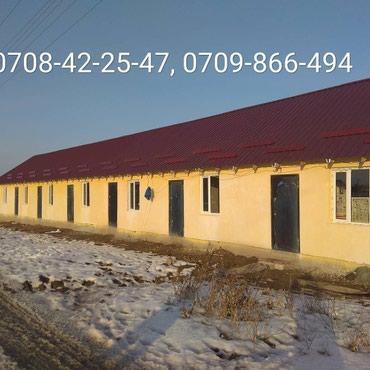 кду 2 бишкек в Кыргызстан: Продается квартира: 2 комнаты, 30 кв. м