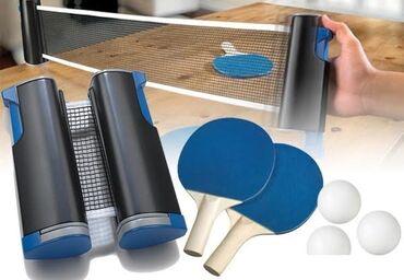 Набор для настольного тенниса Retractable Table Tennis SetВ Комплекте