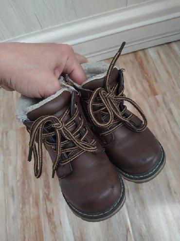 аккуратные ботиночки в Кыргызстан: Ботиночки, утепленные, 23 размер