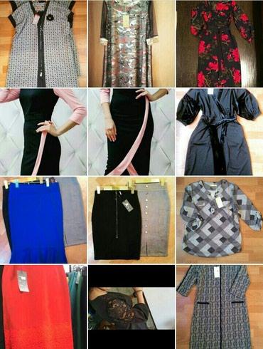 Одежда по низким в Бишкек