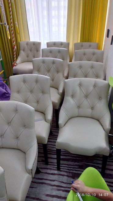 Мягкие стулья для гостинной на заказ в Лебединовка