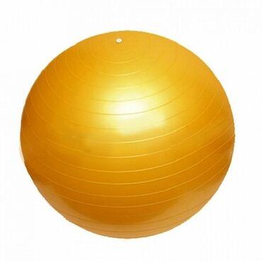 Спорт и хобби - Кок-Джар: Желтый фитбол