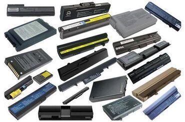Noutbuklar üçün batareyalar - Azərbaycan: Noutbuk ve netbuk batareyalarıMuxtelix brendlərin: Sony HP Asus