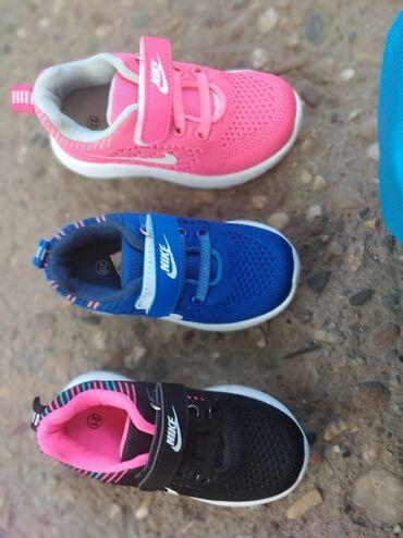 Dečije Cipele i Čizme | Pancevo: Decija patike novo