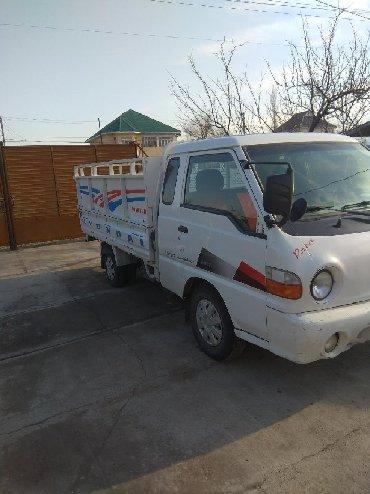 такси транспортные услуги перевозки в Кыргызстан: Портер такси, Портер такси, Портер такси, Портер такси, Портер такси