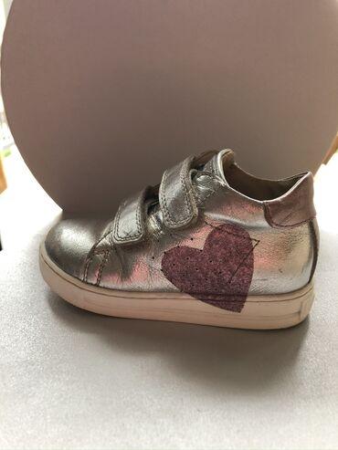 Decije kozne cipele - Srbija: Falcotto dečije kožne ženske duboke patike broj