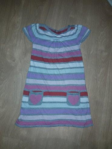 Palomino majica vel. 116 - Prokuplje