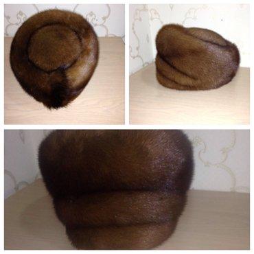 Продаю новую норковую шапку,размер в Бишкек