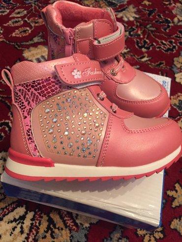 Ботинки утепленные 25 размер(новые) в Бишкек