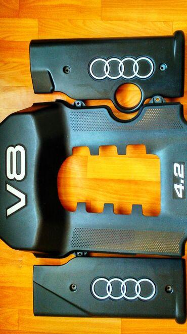 Декоративные крышки двигателя Audi A8 D2 V8 4,2 цена 5000 сом тел