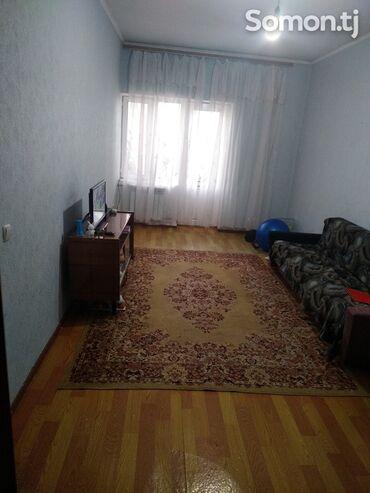 Продажа, покупка квартир в Душанбе: Продается квартира: 2 комнаты, 53 кв. м