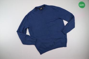 Чоловіча кофта Pull&Bear, р. S   Довжина: 65  Довжина рукава: 55 с