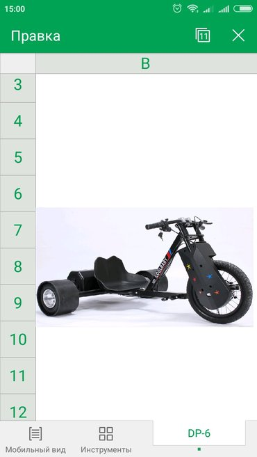 Электрический дрифт скутер 36вольт в Кызыл-Кия