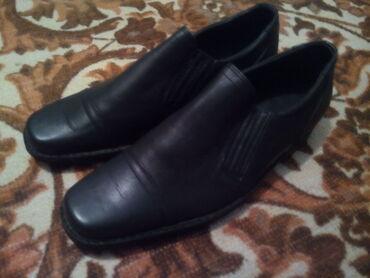 Туфли размер 43 - 44 кожа.2000сом. Сапоги 42 .кожа. 3000сом