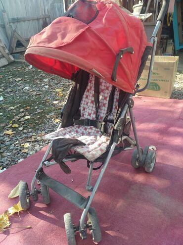 Прод.коляска трость, хорошо складывается и раскладывается,в хорошем