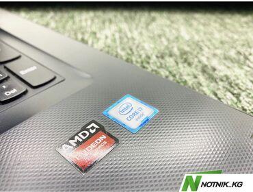 alfa romeo 4c 17 tct в Кыргызстан: Ноутбук Lenovo-модель-ideapad 300-процессор-core