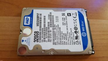 Western digital blue 2,5 320 gb και με θήκη για να σε Central Thessaloniki