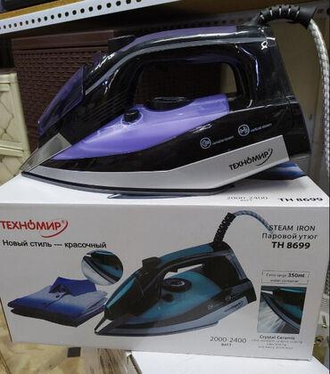 Утюг паровой Техномир TH-8699 фиолетовыйBrand:ТехномирОбщие