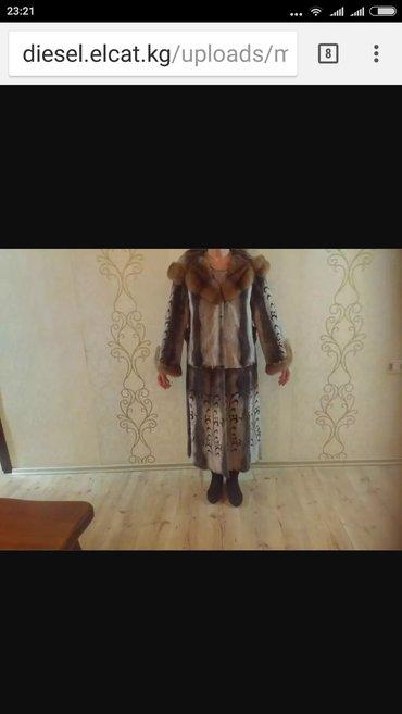 Натуральная норковая шуба, цена в Бишкек