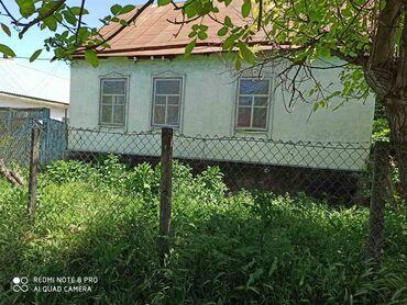 продам опилки в Кыргызстан: Продам Дом 57 кв. м, 4 комнаты