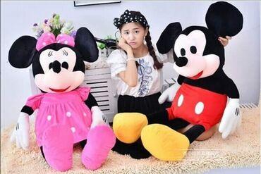 MIKI Maus / Mickey Mouse - Ogromna plisana igracka - 110cm - NOVOMINI