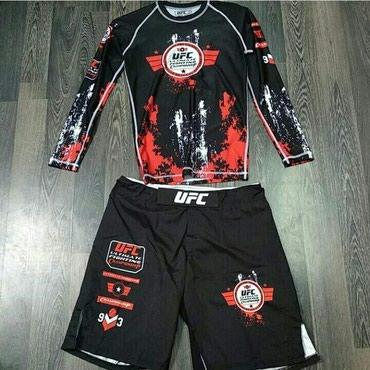 Экипировка! UFC в Бишкек