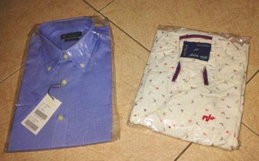 Рубашки мужские 2 шт, размер L, длинный в Бишкек