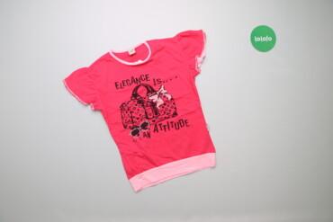 """Топы и рубашки - Новый - Киев: Дитяча стильна футболка для дівчинки бренду """"Umka"""", вік 9 р., зріст 13"""