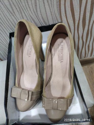 Бежевые туфли, состояние хорошее, кожа в Бишкек