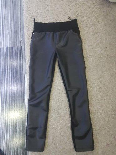 Kozne pantalone - Sid