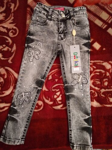Детский мир - Полтавка: Новые,джинцы350,пиджама250