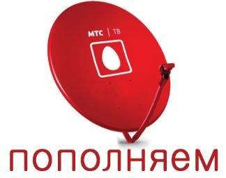 спутниковые антенны в Кыргызстан: Продление подписки за спутниковое тв, ( абонентская плата) Телекарта