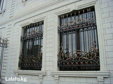 Решетки оконные эксклюзивные индевидуальный дизайн в Бишкек