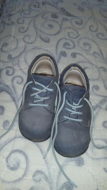 Dečija odeća i obuća - Nis: Cipele decje 23 kozne Pavle kao NOVE