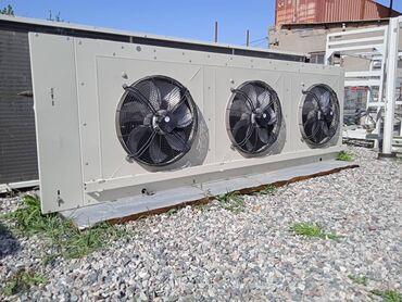 здоров мом крем бишкек цена в Кыргызстан: Конденсатор Воздушный Friterm (Турция)Кол-во вентиляторов 3*500мм EBM