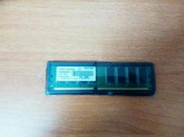 Personal kompüter üçün Ddr1 1Gb Ram.Patriot PSD1G4001GB PC-3200