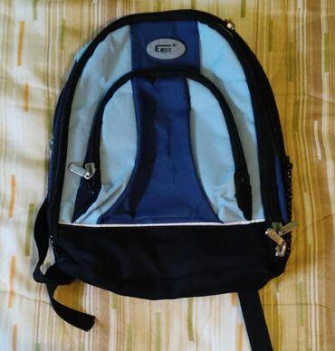 Ostala dečija odeća | Sombor: Manja torba,ranac i torbica za patike Cena je za sve sa slike