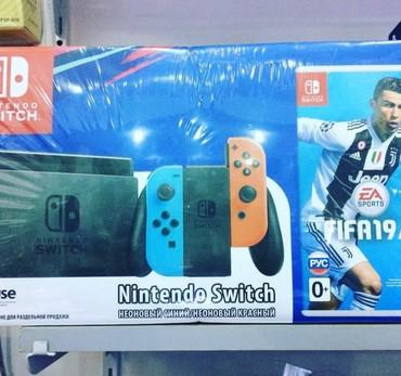Bakı şəhərində Nintendo Switch