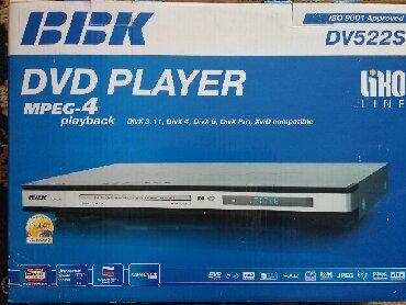 dvd bbk в Кыргызстан: DVD player, б/у в хорошем состоянии