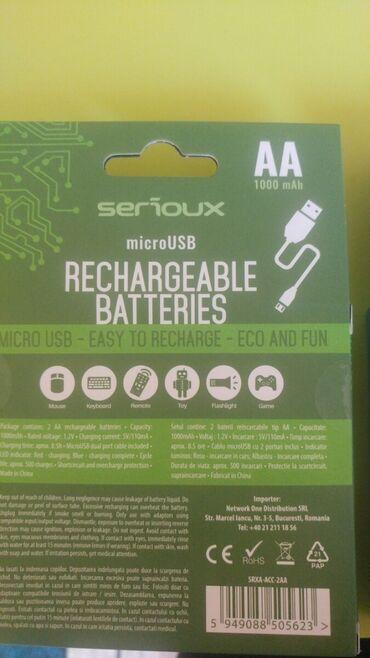 3g usb modem в Кыргызстан: USB батарейки