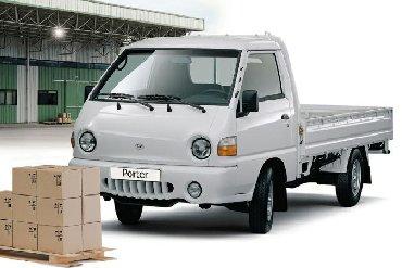 Грузовые перевозки - Кыргызстан: Портер такси вывоз мусора переезды