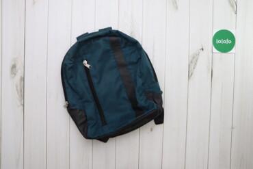 Спорт и отдых - Украина: Спортивний рюкзак з чорними вставками    Довжина: 45 см  Ширина: 38 см