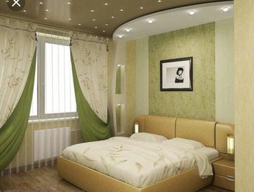 Уютные комфортные номера для двоих в Бишкек