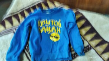 Детский мир - Ленинское: Пакет вещей на мальчика б/уна 1,5 -2года отдам за 200сом