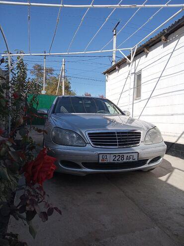 Mercedes-Benz в Шопоков: Mercedes-Benz 500 5 л. 2002
