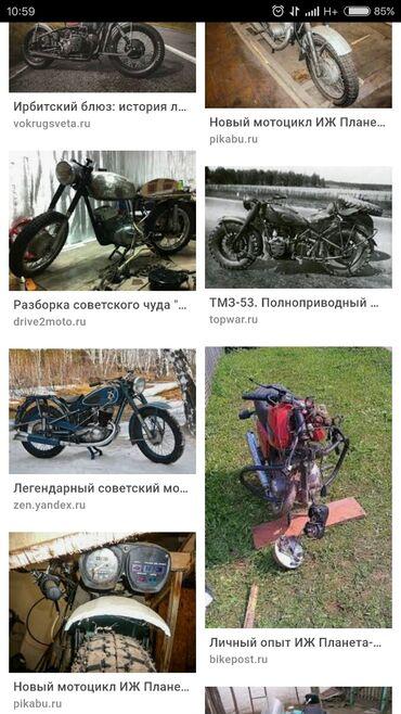 BMW - Кыргызстан: Куплю аварийные мото фото цену в личку