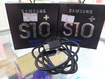 Kabel USB Samsung S10- YENİ;- Ünvana və rayonlara poçtla ödənişli